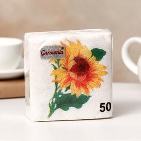 Салфетки бумажные Гармония цвета Подсолнух, 50 листов