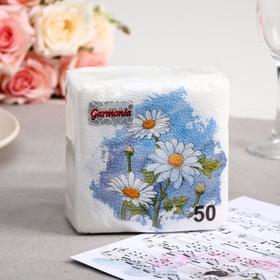 Салфетки бумажные Гармония цвета Ромашки, 50 листов