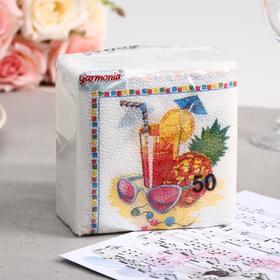 Салфетки бумажные «Гармония цвета. Коктейль», 50 шт.
