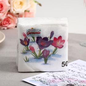 Салфетки бумажные «Гармония цвета. Крокусы», 50 шт.