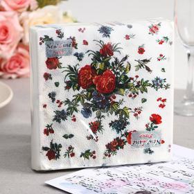 Салфетки бумажные New line FRESCO «Садовые розы», 2 слоя, 33*33 см, 20 шт.