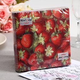 Салфетки бумажные New line FRESCO «Клубника», 2 слоя, 33*33 см, 20 шт.
