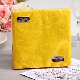 Салфетки бумажные New line FRESCO «Желтый», 2 слоя, 33*33 см, 20 шт.