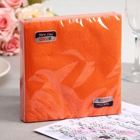 Салфетки бумажные New line FRESCO «Оранжевый», 2 слоя, 33*33 см, 20 шт.