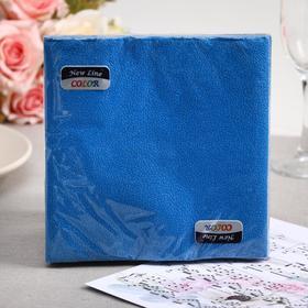 Салфетки бумажные New line FRESCO «Синий», 2 слоя, 33*33 см, 20 шт.