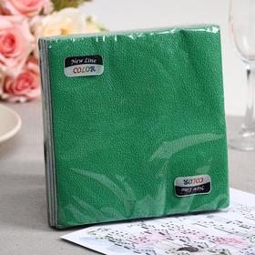 Салфетки бумажные New line FRESCO «Тёмно-зеленый», 2 слоя, 33*33 см, 20 шт.