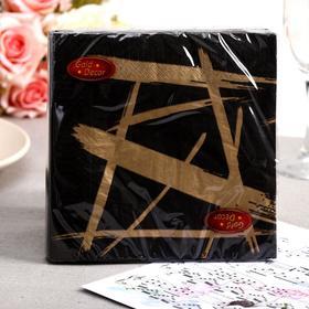 Салфетки бумажные Gold decor «Золотой этюд», 3 слоя, 33*33 см, 20 шт.