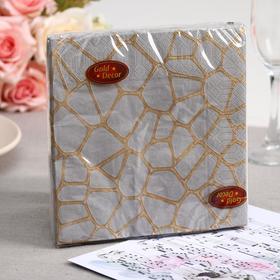 Салфетки бумажные Gold decor «Золотая вуаль», 3 слоя, 33*33 см, 20 шт.