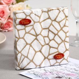 Салфетки бумажные Gold decor «Золотая вуаль на белом», 3 слоя, 33*33 см, 20 шт.