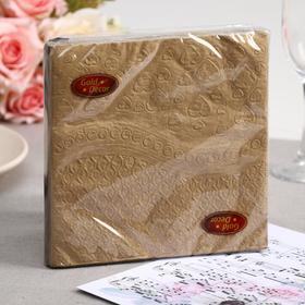Салфетки бумажные Gold decor Golden heart, 3 слоя, 33*33 см, 20 шт.