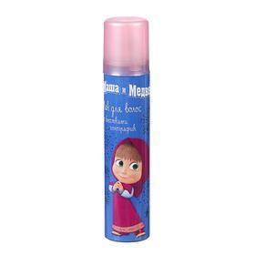 Лак для волос «Маша и Медведь» с блёстками голографик, 75 мл Ош