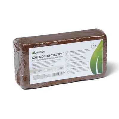 Субстрат кокосовый в брикете, 7 л, универсальный, Greengo