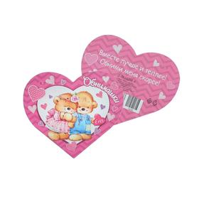 "Открытка-валентинка ""Обнимашки"" глиттер, мишки, сердца"