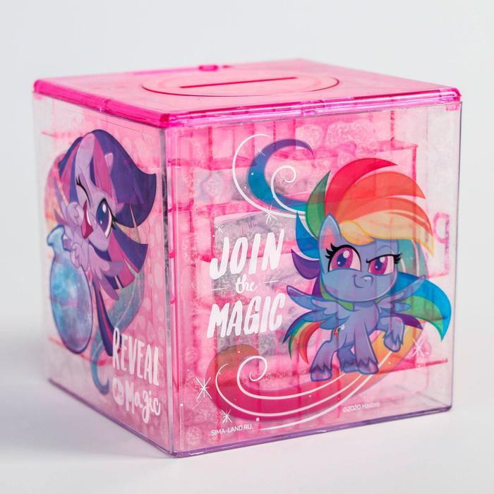 Копилка-лабиринт, My Little Pony