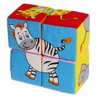 Развивающая игрушка - кубики «Собери картинку», животные Африки