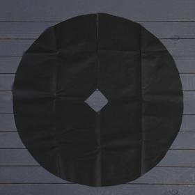 Круг приствольный, d = 0,8 м, плотность 60 г/м², спанбонд с УФ-стабилизатором, набор 5 шт., чёрный, «Агротекс» Ош