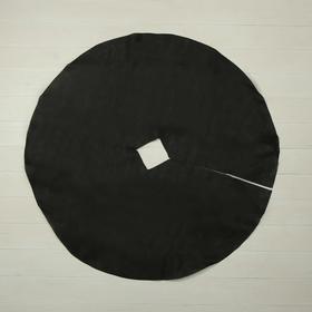 Круг приствольный, d = 1 м, плотность 60 г/м², спанбонд с УФ-стабилизатором, набор 5 шт., чёрный, «Агротекс» Ош