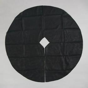 Круг приствольный, d = 1,2 м, плотность 60 г/м², спанбонд с УФ-стабилизатором, набор 5 шт., чёрный, «Агротекс» Ош