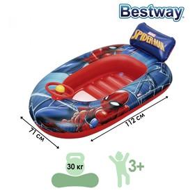 Лодочка надувная Spider-Man, 112 х 71 см, от 3-6 лет, 98009 Bestway Ош