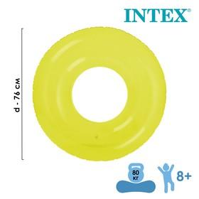 Круг для плавания «Льдинка», d=76 см, от 8 лет, цвета МИКС, 59260NP INTEX Ош