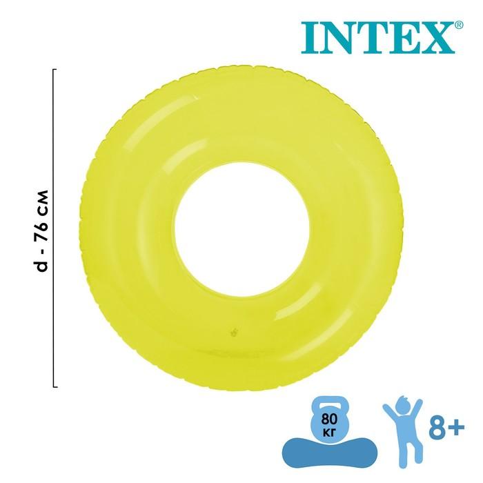 Круг для плавания Льдинка, d76 см, от 8 лет, цвета МИКС, 59260NP INTEX