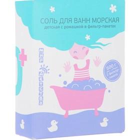 Соль для ванн детская «Ромашка», 500 г Ош