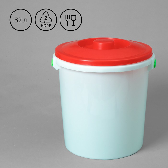 Бак пищевой с крышкой, 32 л, цвет МИКС