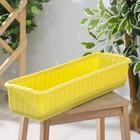 Ящик для цветов с дренажной решеткой , цвет черный