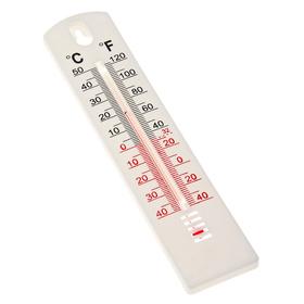 Термометр уличный, белый Ош