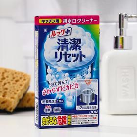 Очиститель для сеточки кухонной раковины Lion, с дезодорирующим эффектом, 40 г