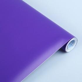 Пленка самоклеящаяся Цветная, 0.5 х 3 м, Sadipal, 100 мкм, Matt лиловая Ош