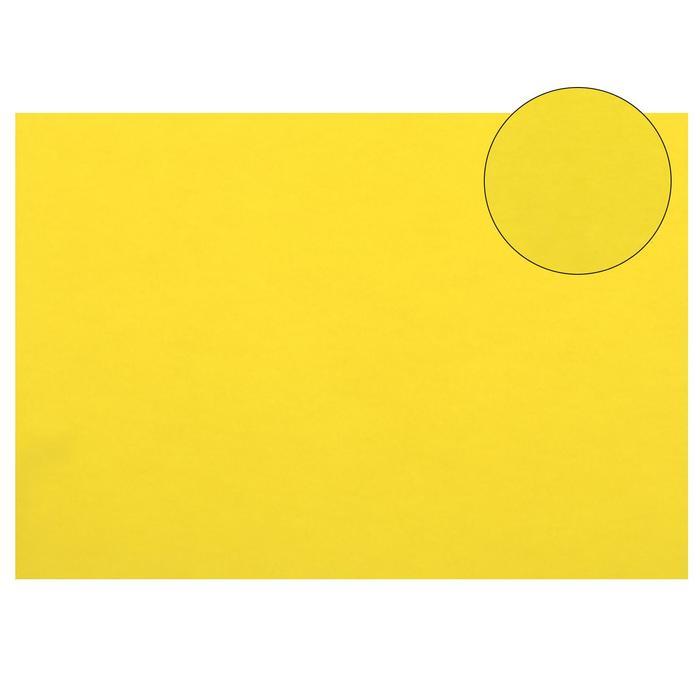 Картон цветной, 210 х 297 мм, Sadipal Sirio, 1 лист, 170 г/м2, канарейка