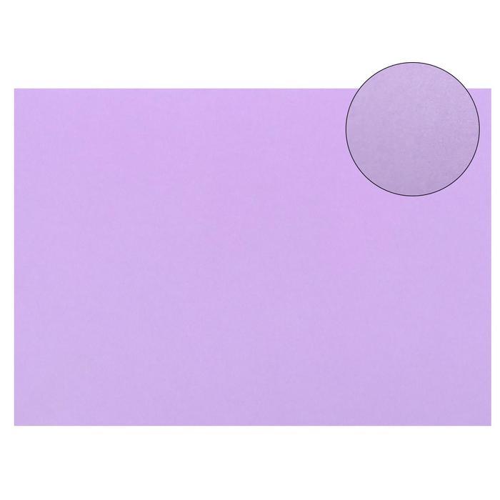 Картон цветной, 210 х 297 мм, Sadipal Sirio, 1 лист, 170 г/м2, фиолетовый