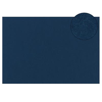 Картон цветной, 210 х 297 мм, Sadipal Sirio, 1 лист, 170 г/м2, синий, «Тёмное море» - Фото 1