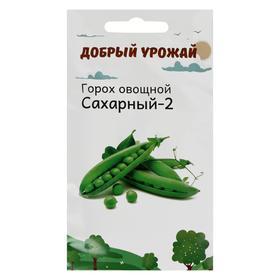 Семена Горох Сахарный-2 3 гр Ош
