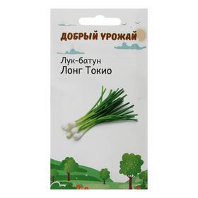 Семена Лук батун Лонг токио 0,2 гр