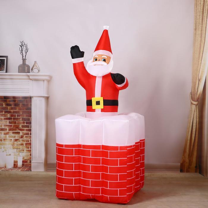 Надувная фигура Дед Мороз вылезает из трубы, 150 см