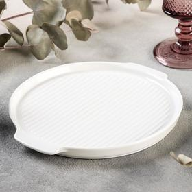 Блюдо для запекания круглое Magistro «Бланш», 20 см