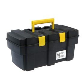 """Ящик для инструмента TUNDRA, 13"""", 33.3х17.7х15.5 см, пластиковый, подвижный лоток, защелки"""