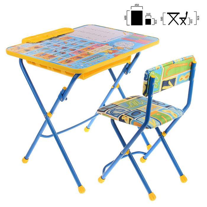 """Набор детской мебели """"Первоклашка. Осень"""" складной: стол, мягкий стул и пенал"""