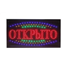 Вывеска светодиодная LED 'Открыто' Ош