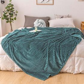Плед «Жаккард», размер 150х200 см, цвет бирюзовый