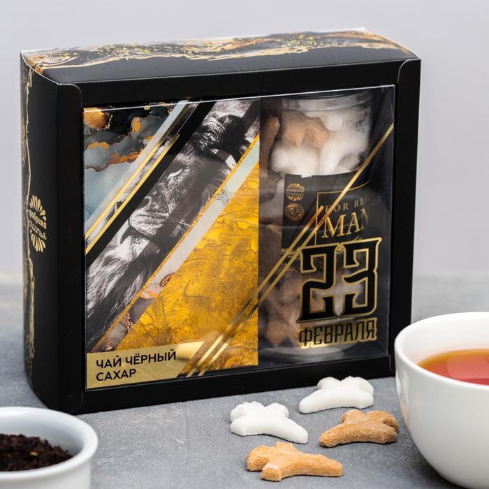 Подарочный набор 23.02. MAN, чай 100 г., фигурный сахар 130 г.