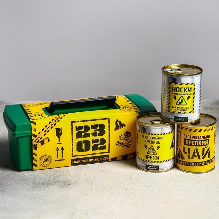 Набор в ящике для инструментов «23 02»: арахис 200 г., чай 60 г., носки 43 р