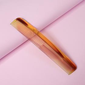 Расчёска комбинированная, цвет янтарный