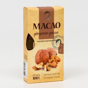 Масло грецкого ореха «Алтэя», 100 мл