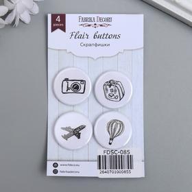 """Набор фишек для скрапбукинга """"Fabrika Decoru """" №085, 2,5 см, 4 шт"""