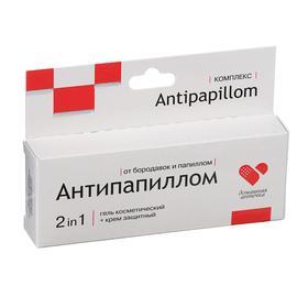 Комплекс средств Антипапиллом гель 5 мл + крем защитный 5 мл