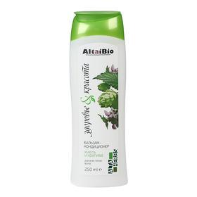 Бальзам-кондиционер для волос AltaiBio хмель крапива, 250 мл