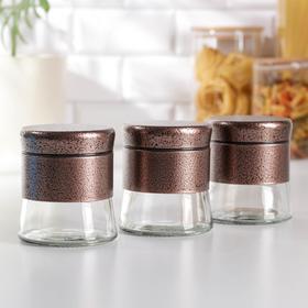 Набор банок для сыпучих продуктов «Трио», 3 шт, 350 мл, 9,5×10 см, цвет бронза